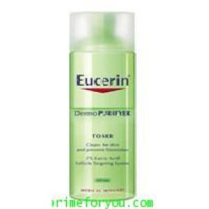 eucerin ราคาส่ง 1