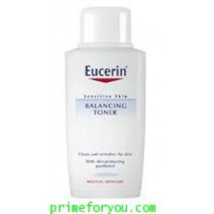 eucerin ราคาส่ง 5